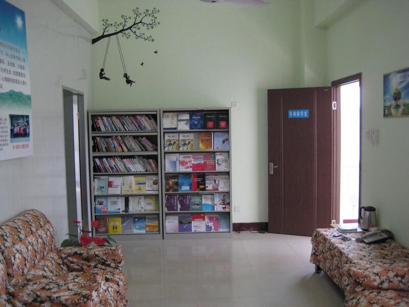 心理咨询室
