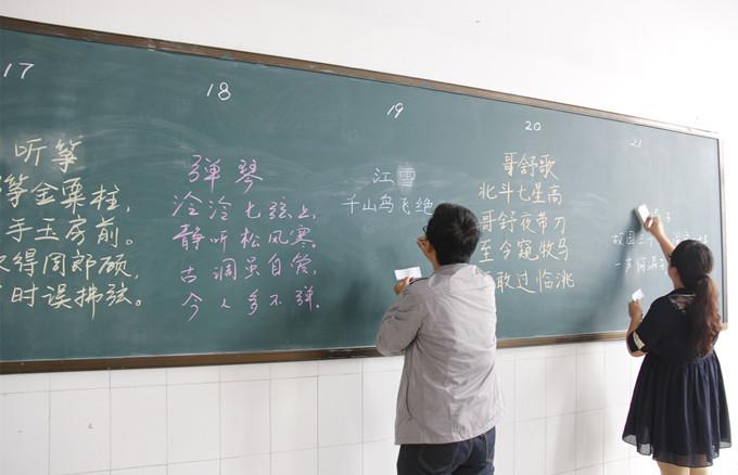 粉笔字书法作品展板设计